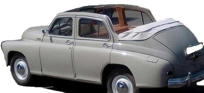 ГАЗ М20 кабриолет