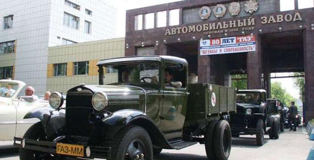 Первый автомобиль ГАЗ. ГАЗ -АА